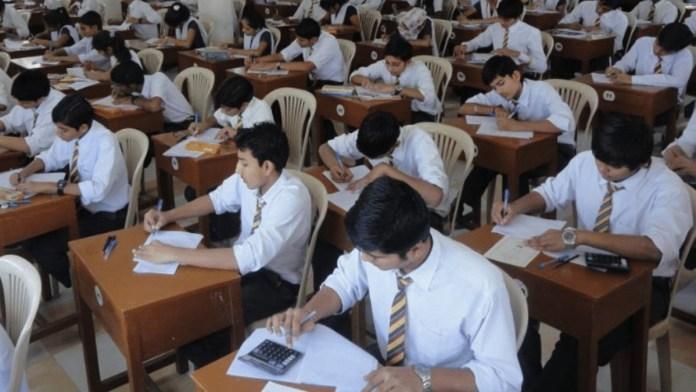 school intermediate punjab
