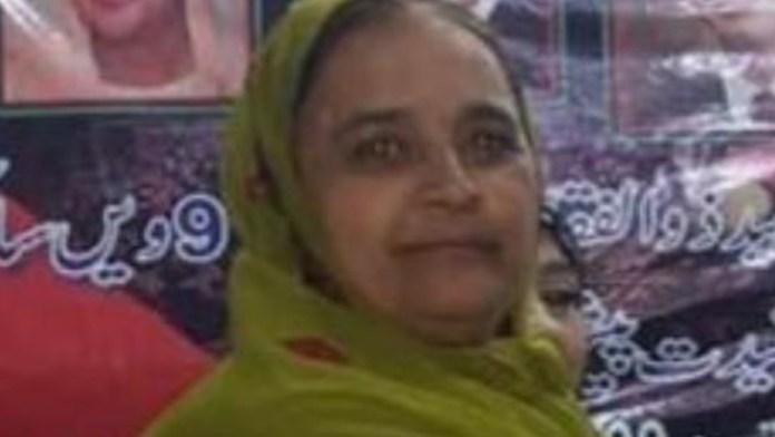 Fatma Musafir