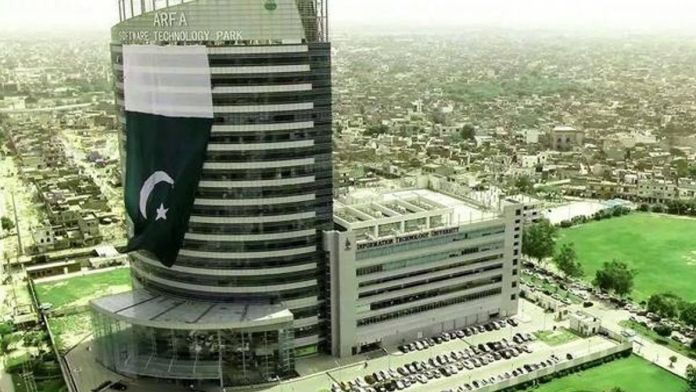 Software Technology Zone in Lahore