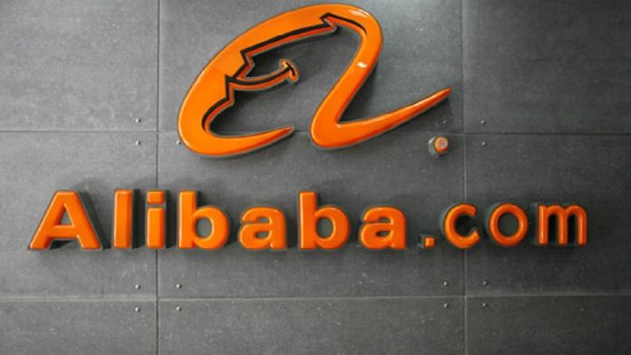 Alibaba faces harassment