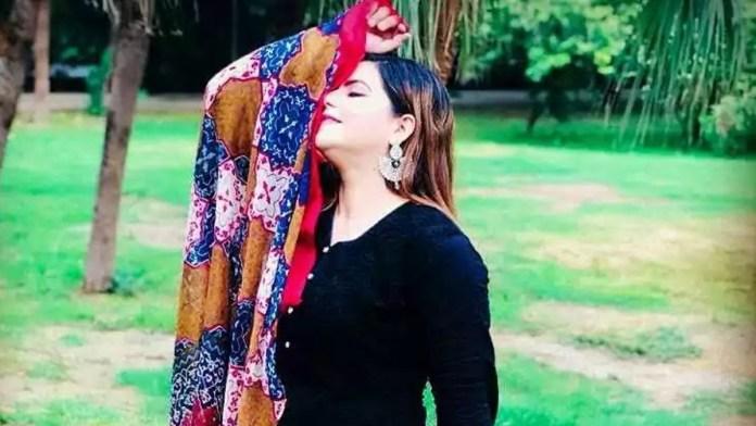 Ayesha Akram audiotape