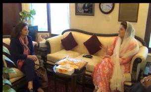 US Consul General in Lahore Nina Fite calls on Maryam Nawaz