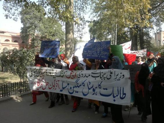 Drs protest against govt