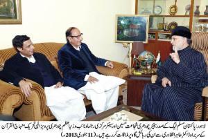 Photo CSH 03 {Jan11-13}-Dr Tahir-ul-Qadri