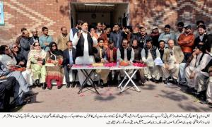 mian Mehmood ul Rasheed .press conference, about party elections