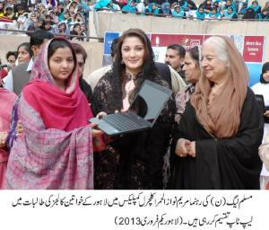 PML-N Central Leader Maryam Nawaz Sharif presenting Laptops to the Students