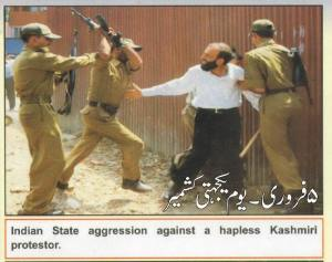 police is beating a kashmiri