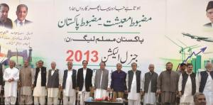 Nawaz Sharif standing with party 's leadership