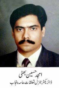 amjad hussain 2