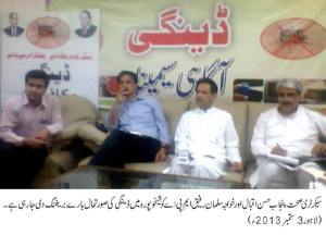 Secretary Health with Kh Salman Rafique