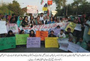 PTI Action Forum protest agaisnt  five year old girl rape case