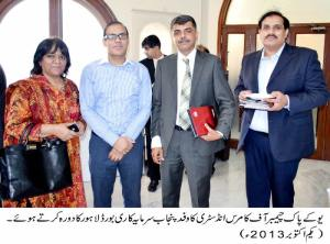 A delegation of UK-Pak CCI visits PBIT