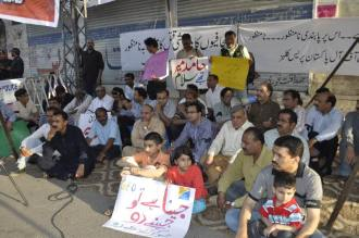 LPC organizes hunger strike camp