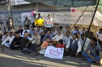 LPC organizes hunger strike camp3