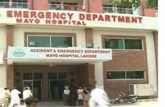 Mayo Hospital Emergency
