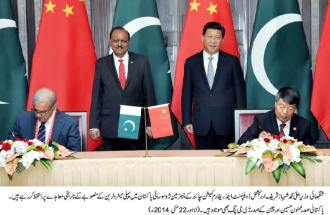 CM PUNJAB in China 22-5-14