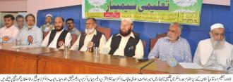 Educational seminar held at hamdard cntre