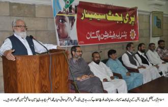 Liaqat Baloch 29-5-14