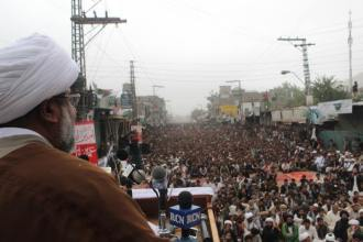 MWM News Baidari Millat wa Istihkaam Pakistan jalsa  18-05-2014