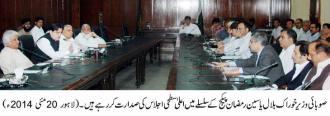 Minister Food Bilal Yaseen 20-5-14