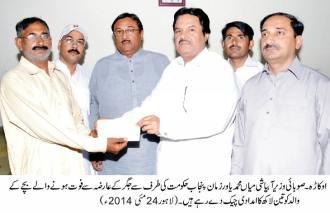 Minister Irrigation Yawar Zaman