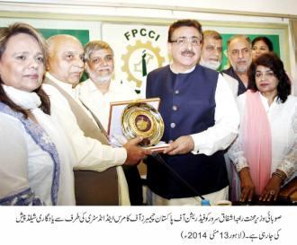 Minister Labour Raja Ashfaq Sarwar 13-5-14