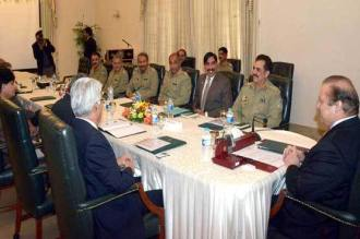 PM Chairs meeting on security issues
