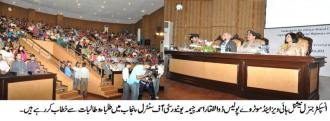 Zulfiqar Ahmad Cheema while addressing teachers and students of University of Central Punjab, Lahore