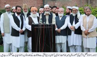 Molana Fazal ur Rehman,Siraj ul Haq joint press conference at Mansura