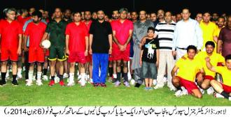 DG Sports Board Punjab Usman Anwar with media teams