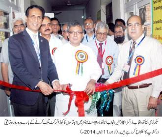Sec Health Punjab