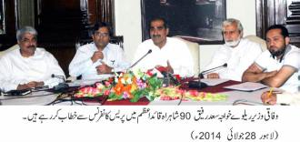 Minister Railway