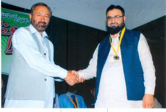 Prof Dr Muhammad Saleem Haider receves Quaid-e-Azam Gold Medal in a ceremony.