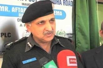 Aftab Cheema