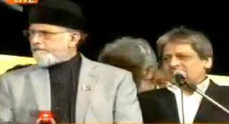 Allama Dr Tahir ul Qadri and Governor Ishrat ul Ibad
