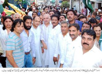 Amjad Nazeer Butt PML-N Lahore