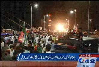 Azadi march reach at Azadi choke