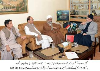 Dr Tahir ul Qadri meeting with ch brothers 02-08