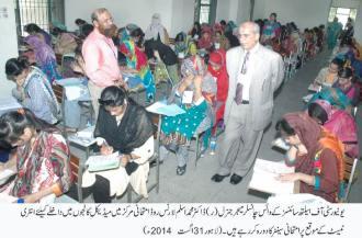Examination Centre