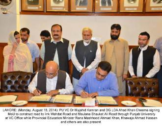 Government has acquired 500 kanal of Punjab University