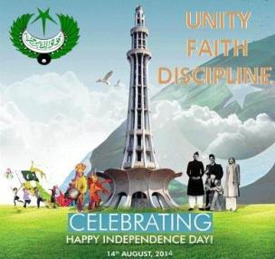 Independence day celebration logo
