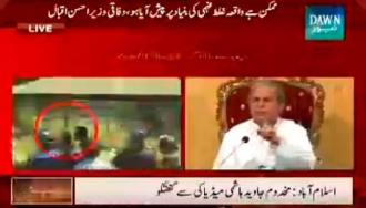 Javaid Hashmi press conference in Islamabad 31-08-14