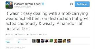 Maryam Nawaz Tweet