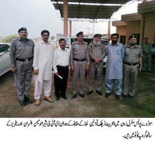 Motorway Police, Central Zone conducted inter beat enforcement competition