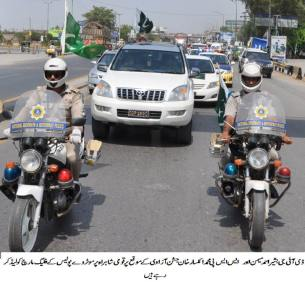 Motorway Police hold Flag March in collaboration with Independence Day 3