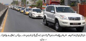 Motorway Police hold Flag March in collaboration with Independence Day