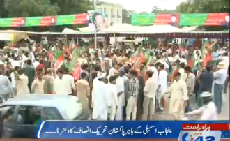 PTI sit-in 30-8-14