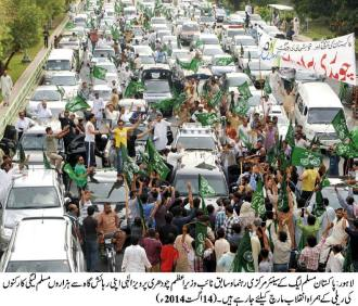 Every patriot should join Inqilab March_Ch Pervaiz Elahi