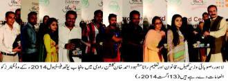 Punjab Youth Festival volunteers honoured