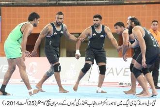 World Kabaddi leagueMatch 25-08-2014
